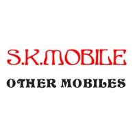 S K Mobile :: SK Infinitrade Pvt Ltd, Multibrand mobile